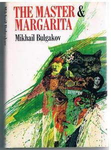 Bulgakov-1000x800
